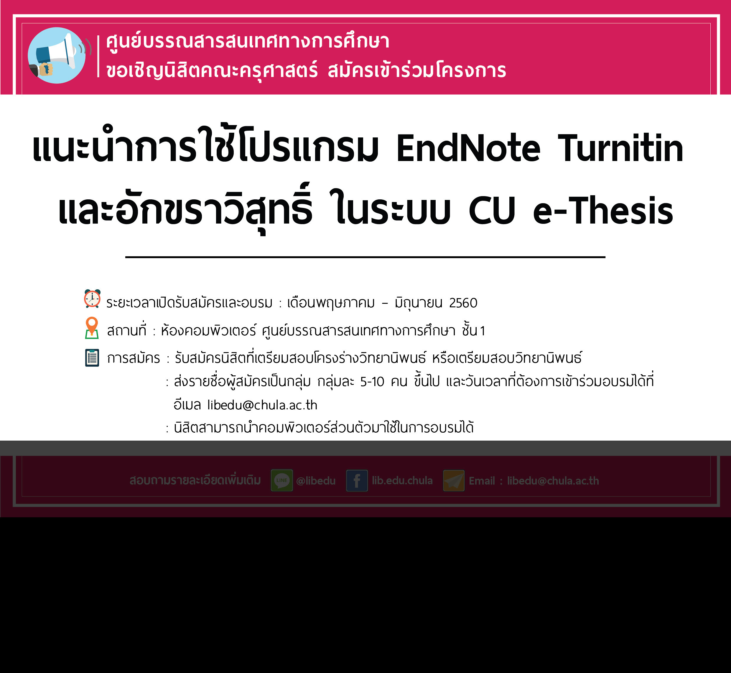 Tue master thesis